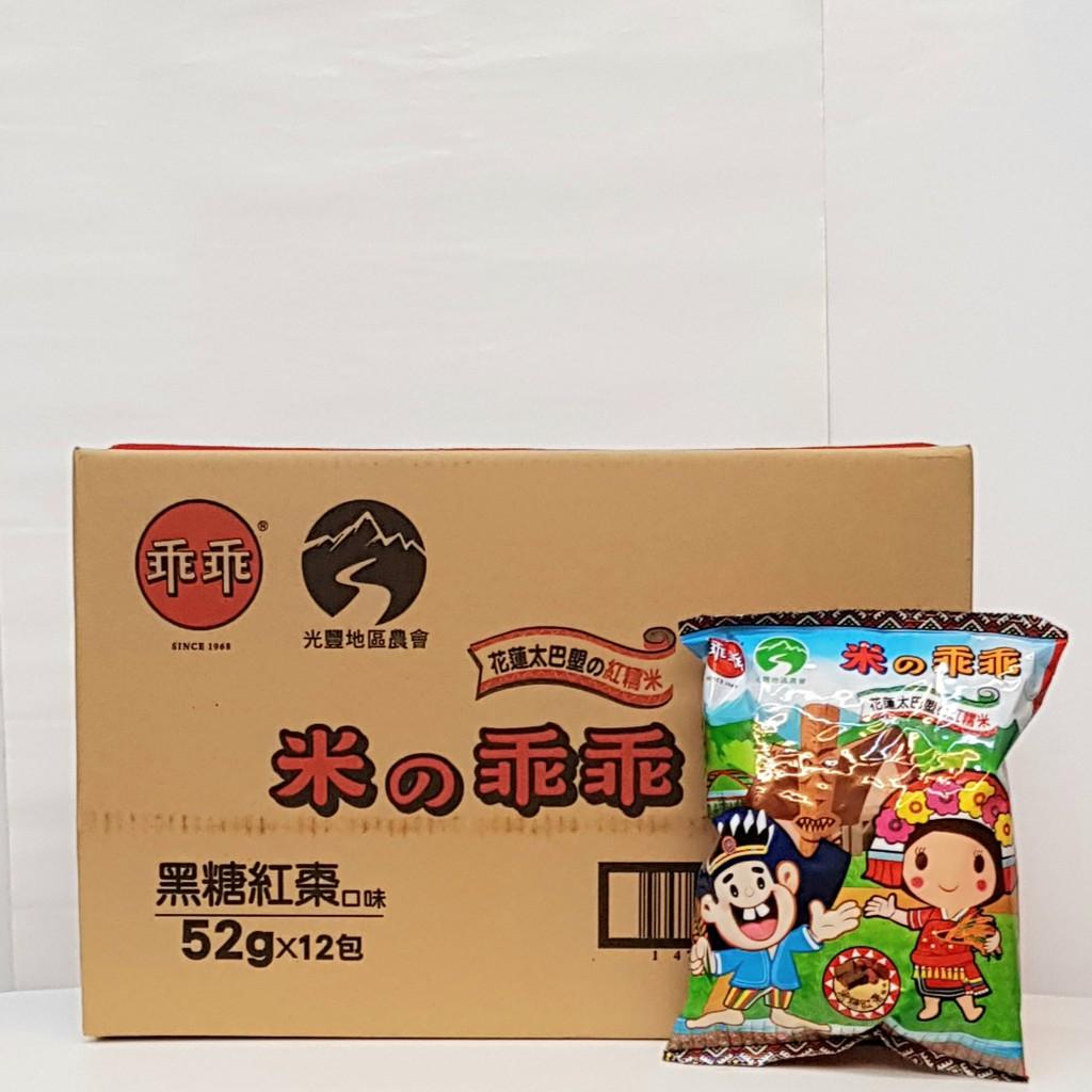 乖乖-花蓮米の乖乖-紅糯米黑糖紅棗風味(素)52gX12包