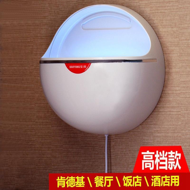 肯德基驅滅蚊燈商用滅蠅燈餐廳飯店用廚房去除捕捉蒼蠅神器殺蟲燈