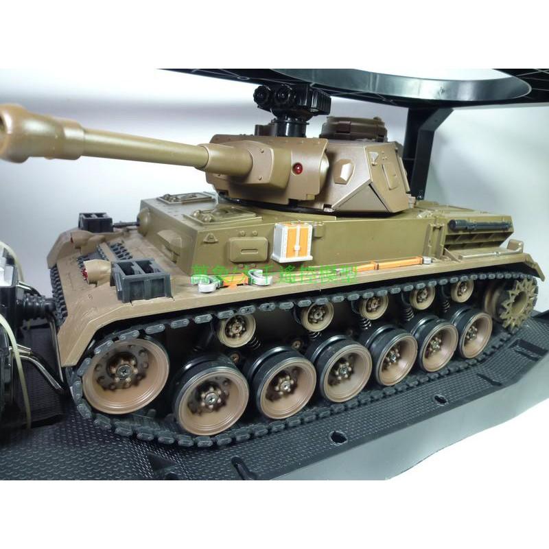 萬象遙控模型 #16 1/20 德國 黑豹 遙控坦克-聲光戰車/可發射BB彈/砲管有後座力