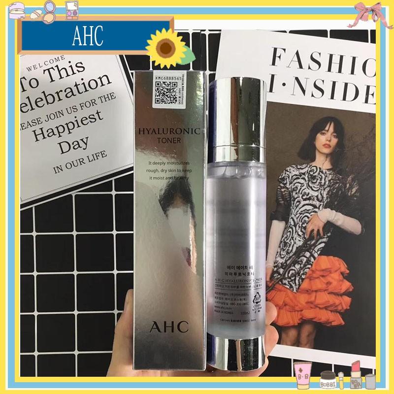 買一送一 AHC 神仙水 化妝水 100ml 精華 精華液 保濕精華 尿酸神仙水 爽膚水