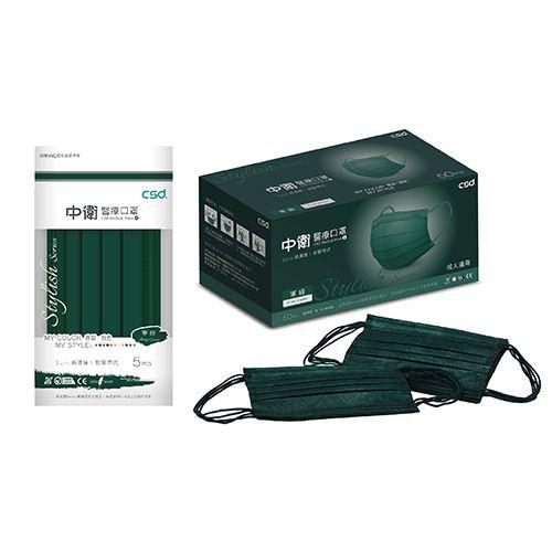 現貨 現貨 中衛口罩 CSD 雙鋼 醫用成人平面口罩 軍綠