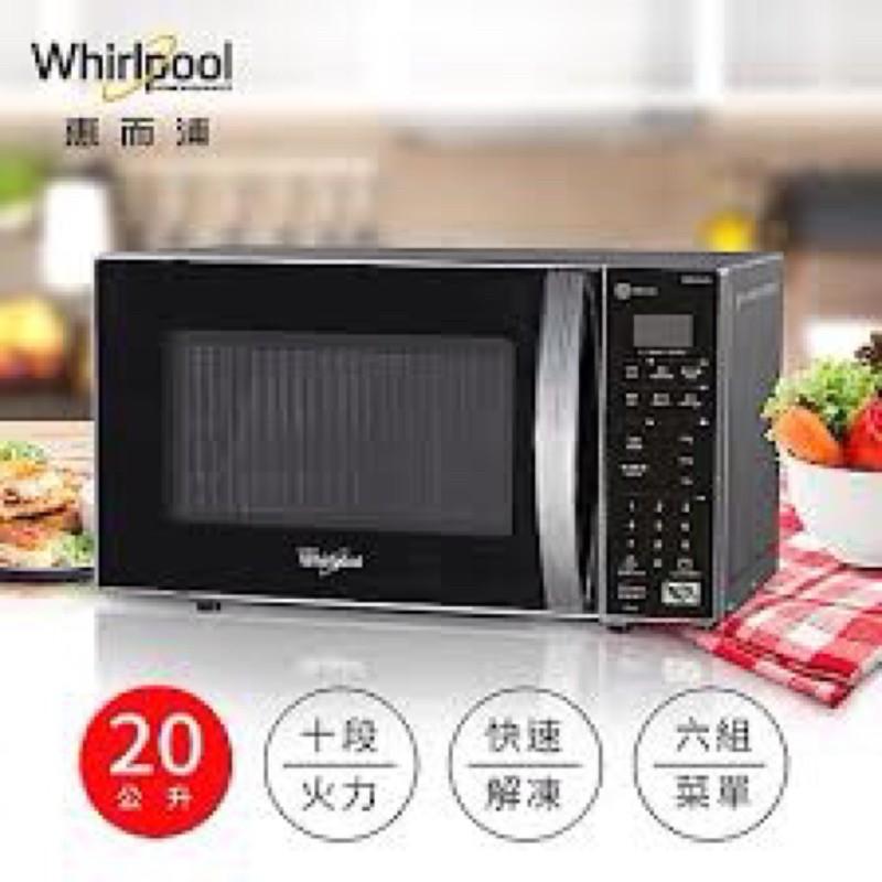 惠而浦 20公升觸控式微波爐 WMWE200S