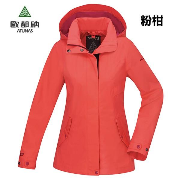 ATUNAS歐都納女款GORE-TEX防水防風透氣單件式保暖外套(A-G1822W粉柑) 【登山屋】
