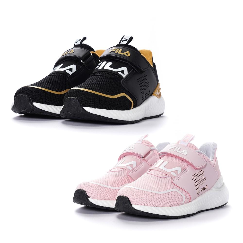 FILA ETPU 兒童 運動 輕量 休閒 慢跑鞋 童鞋 3-J403V-099 黑金 551 粉