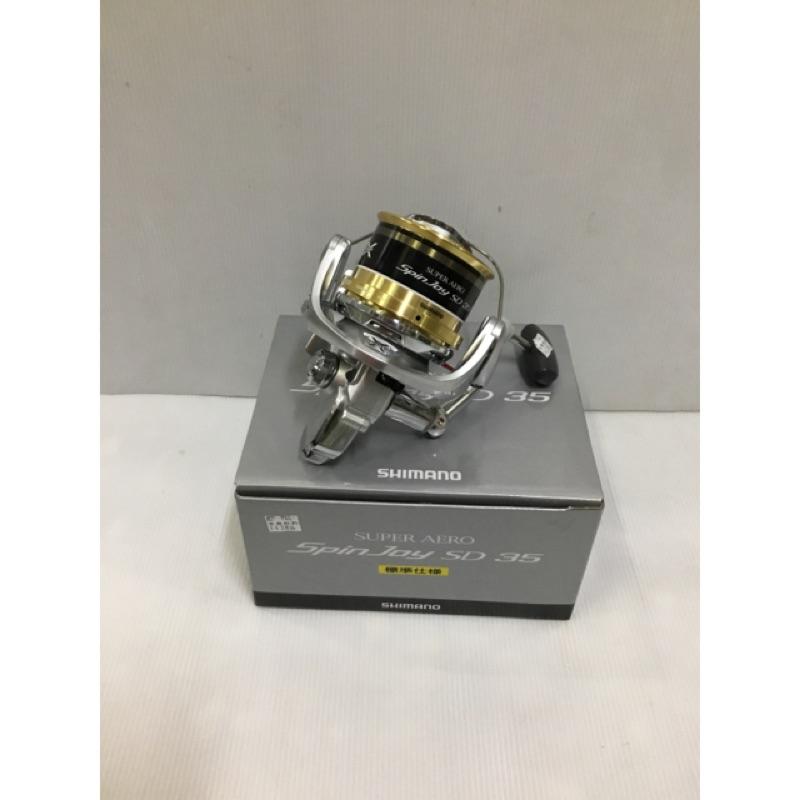 捲線器 SHIMANO SUPER AERO SPIN JOY SD 35 標準式樣遠投捲線器 雙線杯