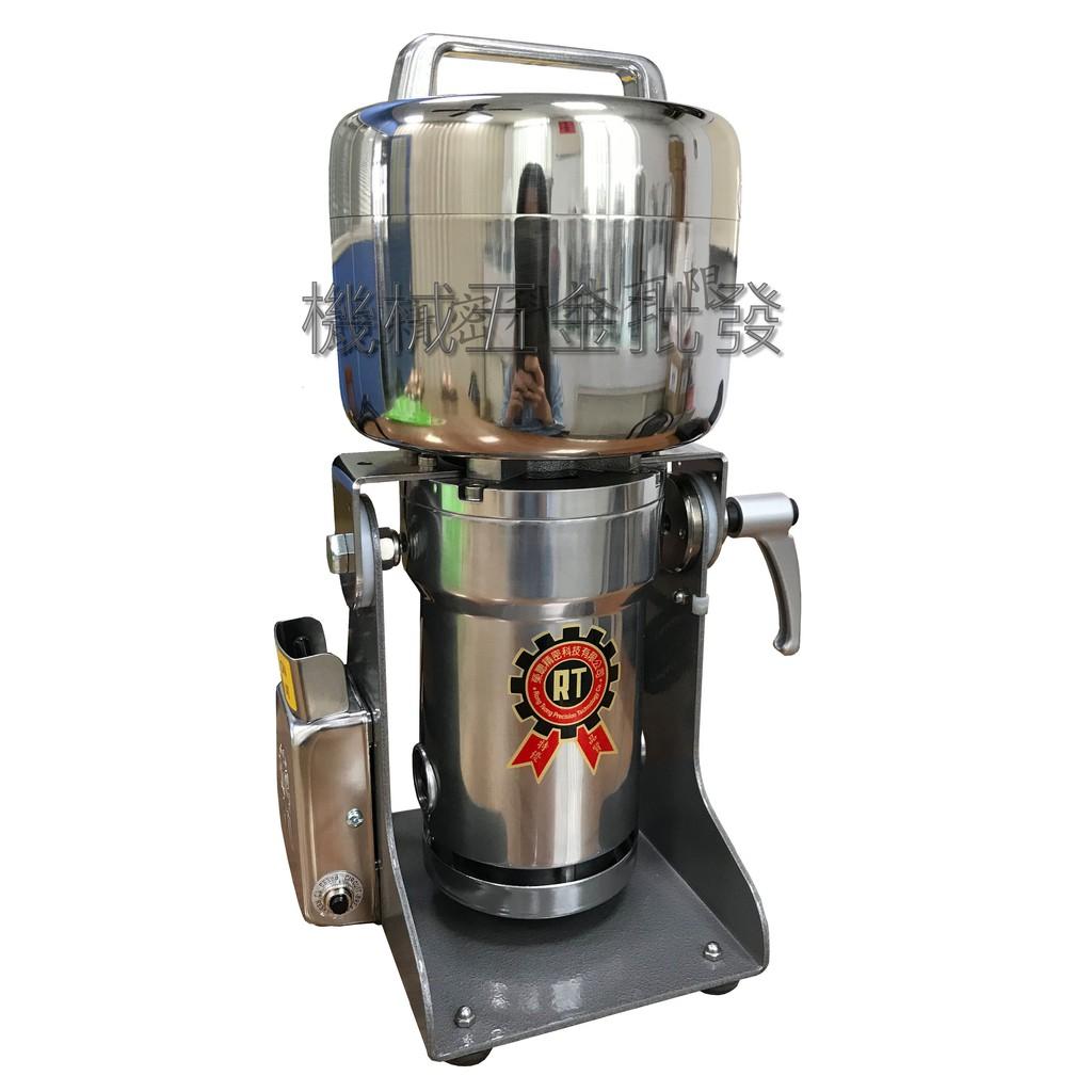 *機械五金批發*全新 台灣製造 RT-N12 新型12兩裝高速粉碎機 磨粉機