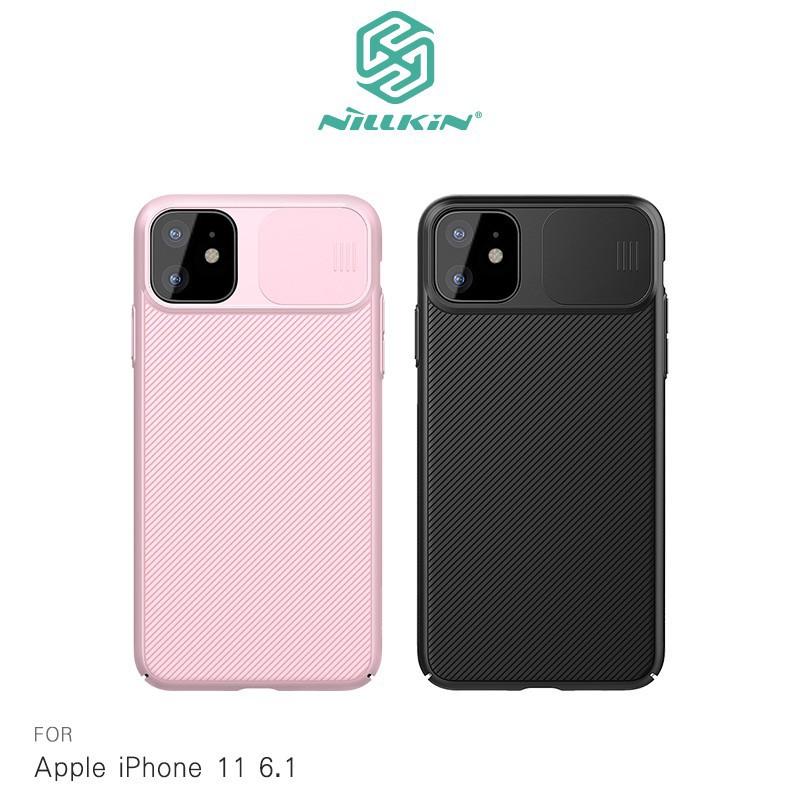 NILLKIN Apple iPhone 11 6.1 黑鏡保護殼 保護套 手機殼 滑蓋 鏡頭保護 廠商直送 現貨