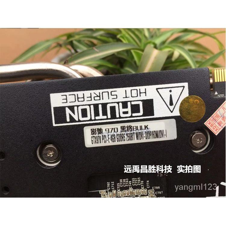 【現貨速發】二手 二手原裝 影馳GTX970 4G黑將BLUK 電腦遊戲顯卡 吃雞推薦970 1060
