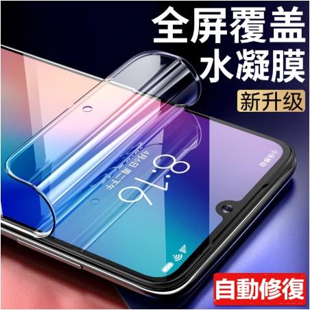 台灣現貨】無白邊水凝膜 LG K61 K51S K41S V60 G8X G8S G9 G7 ThinQ 熒幕保護貼軟膜