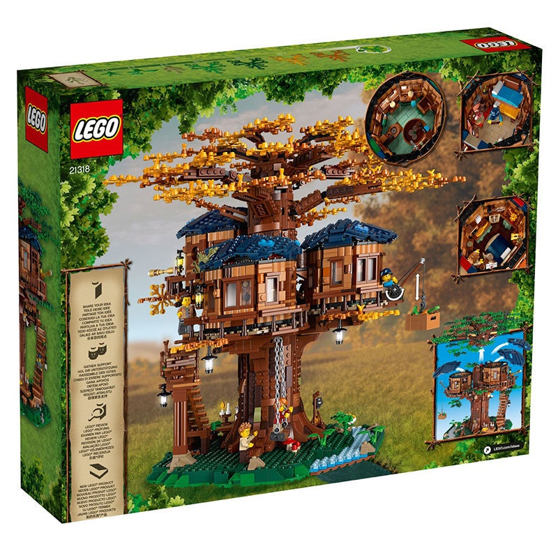 🔥現貨【正品保證】樂高LEGO積木ideas系列21318樹屋益智拼裝玩具禮物