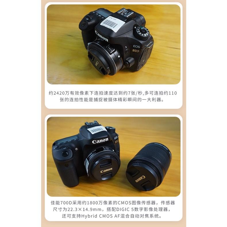 佳能/CANON 二手中端單反EOS 70D 80D 60D 77D 90D旅游數碼照相機  相機  自拍鏡頭  看中可