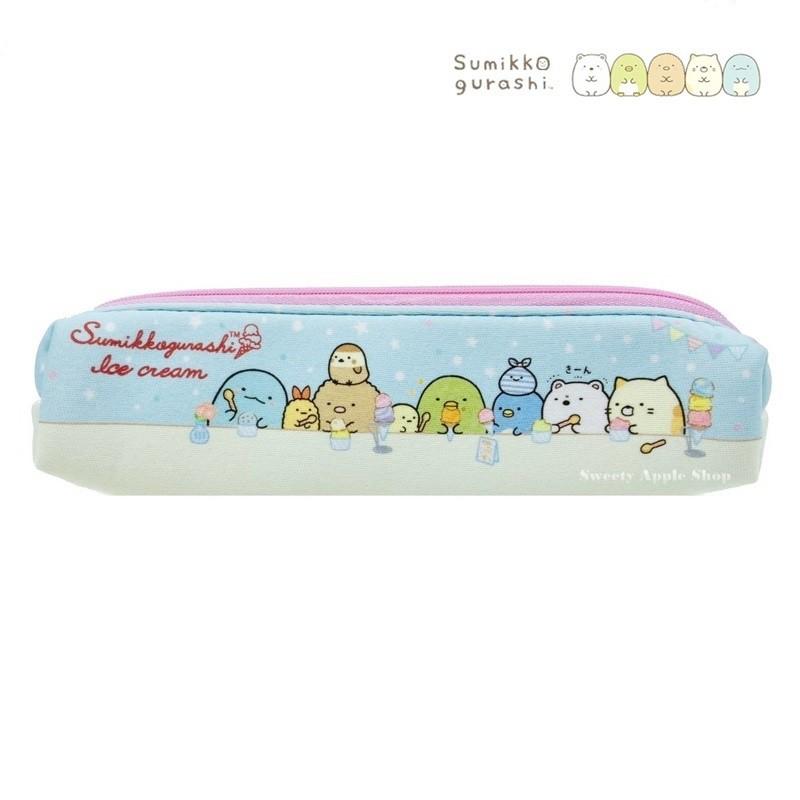SAN-X角落生物 【 SAS日本限定 】家族 冰淇淋版 筆袋 / 鉛筆盒