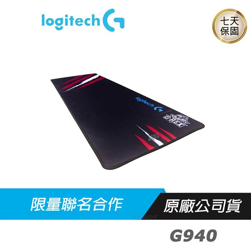 logitech 羅技 G-REX 聯名款 G940 超大 全區 電競滑鼠墊 可卷起 PCHot