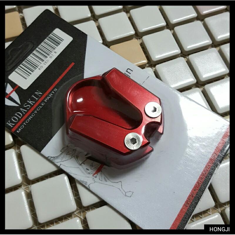 vespa 春天 衝刺 LX系列 改裝邊撐 加強支撐 vespa改裝精品 vespa邊撐 紅色 側柱 側支架 側腳架