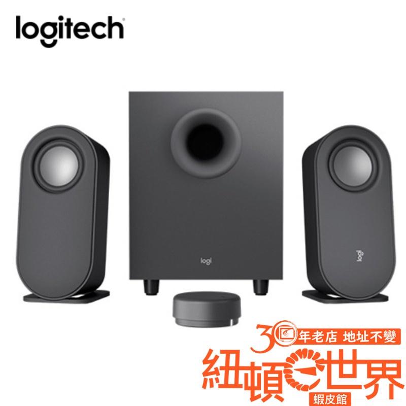 Logitech 羅技 Z407 三件式 藍芽 喇叭 電腦音箱 具備重低音音箱 / 紐頓e世界