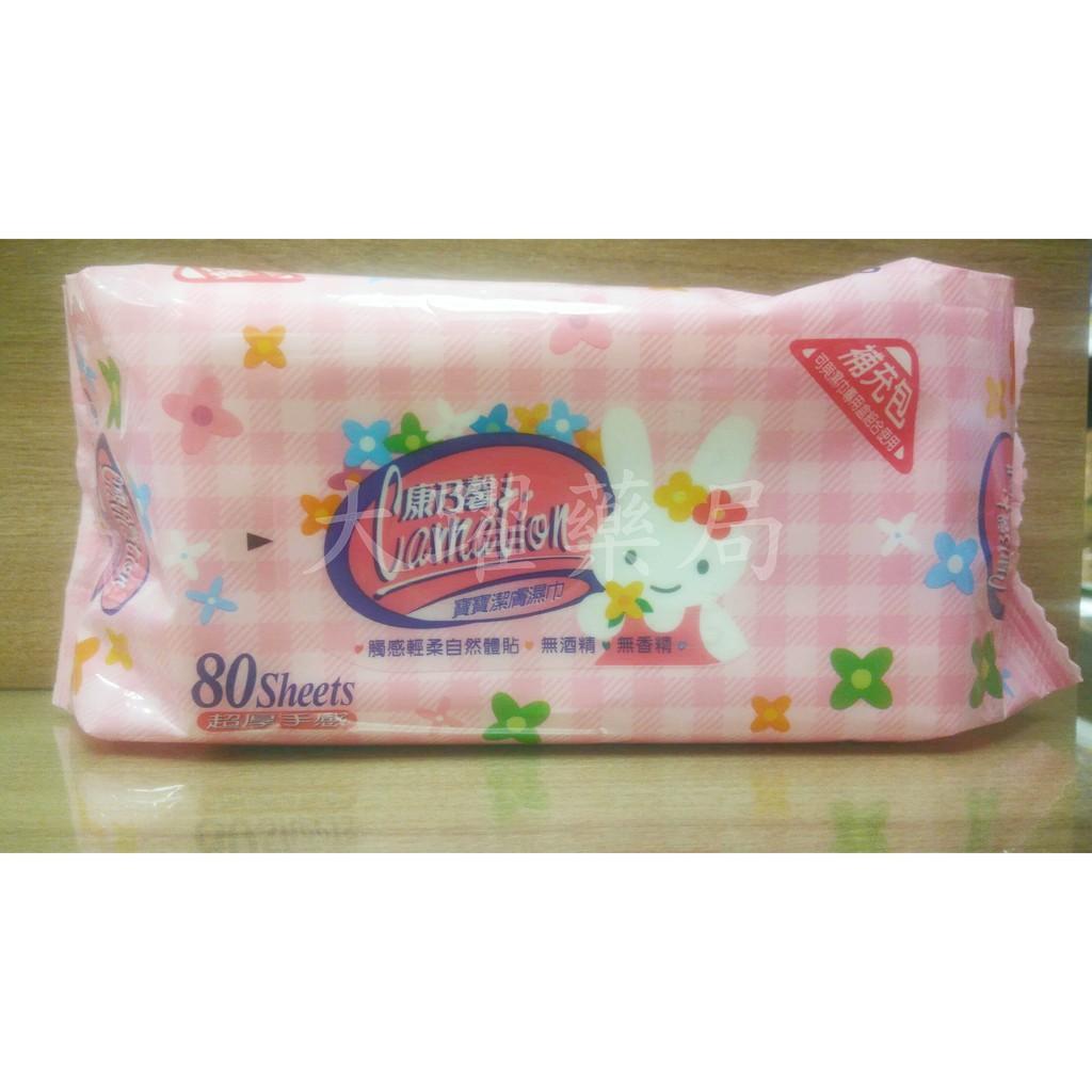 康乃馨濕巾80片/補充包