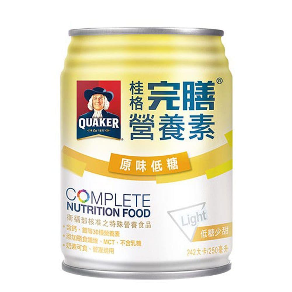 桂格完膳營養素 原味少甜減糖 250mlx24罐 *運送過程難免凹罐故不退換 *