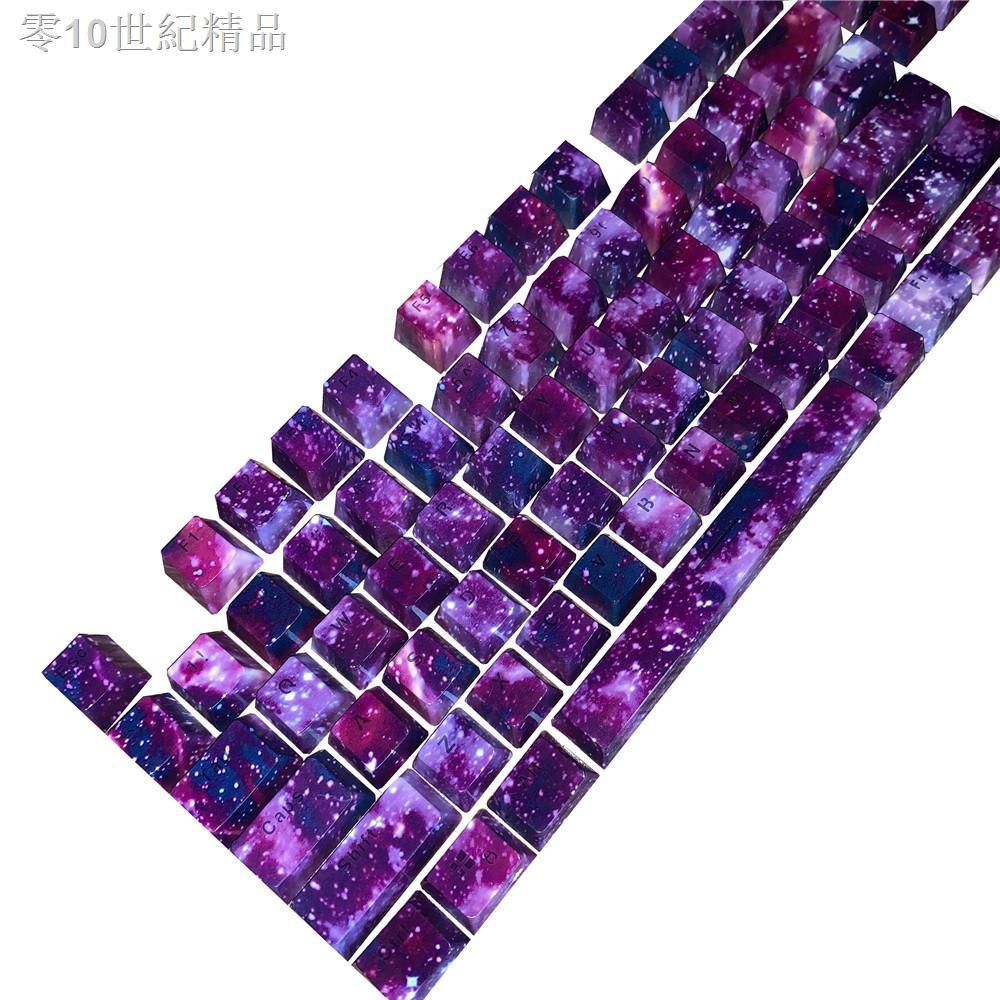 現貨❇星空鍵帽 ABS雙色 機械鍵盤透光 專用 OEM高度 個性 標準6.25