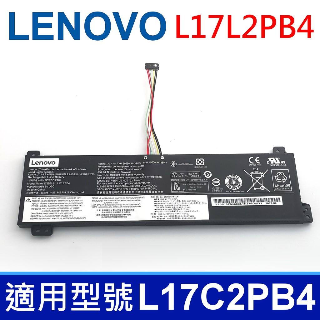 LENOVO L17L2PB4 2芯 原廠電池 V530-14 V530-15 L17C2PB4 L17M2PB4