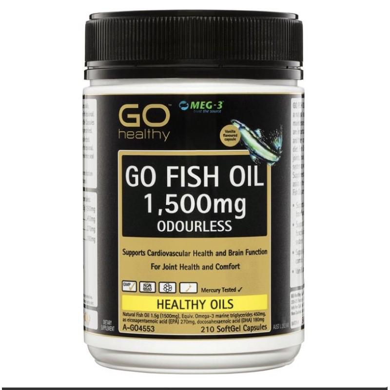 Go healthy odourless 無腥味魚油1500mg 現貨