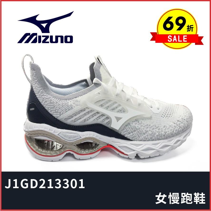 【晨興運動生活館】美津濃 WAVE CREATION 22 WAVEKNIT 女慢跑鞋 J1GD213301 零碼出清