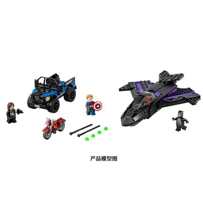 現貨 貨到付款 兼容LEGO 76047 287 Decool 7122 復仇者聯盟機場之戰漫威兒童玩具積木磚DIY