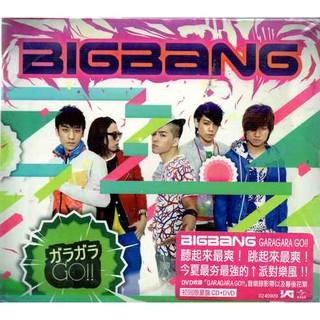 *【破殼廉售】BIGBANG / /  GARAGARA GO ~ CD+DVD、豪華盤 -環球唱片、2009年發行 新北市