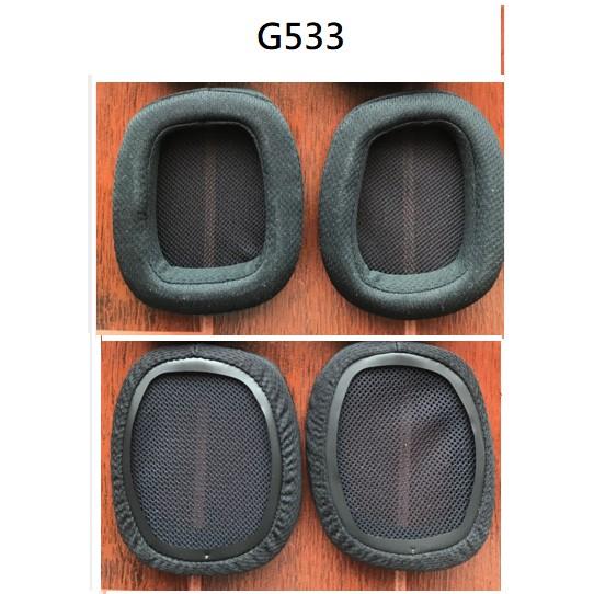 耳機套 替換耳套 替換耳罩 可用於 Logitech 羅技 G533 G231