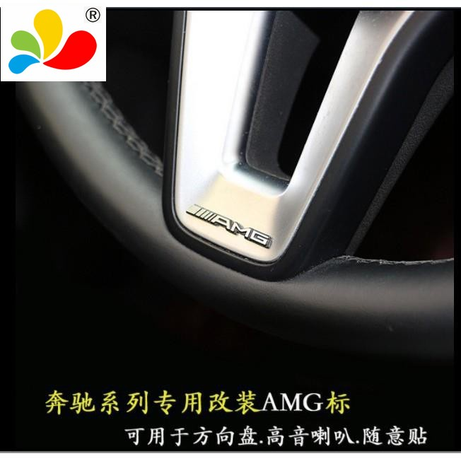 【現貨】賓士AMG方向盤標GLA CLA CLS AMG方向盤標W177 C118 A250 GLA CLA C300