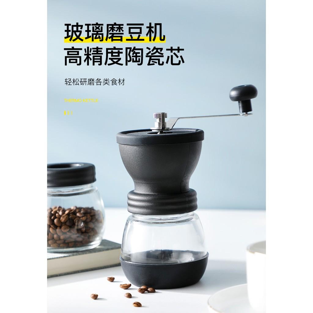 【台灣現貨+免運】咖啡機❤辦公室用品❤咖啡❤自動研磨咖啡機❤研磨咖啡機❤自動咖啡機❤磨豆機手搖咖啡機粉碎機研磨機送密封罐