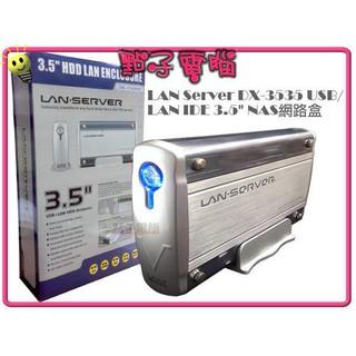 點子電腦-北投 IDE外接盒DX-3535 USB2.0(無網路硬碟功能)330元3.5吋 台北市