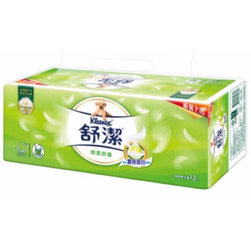 舒潔棉柔舒適抽取衛生紙110抽 36包/ 箱