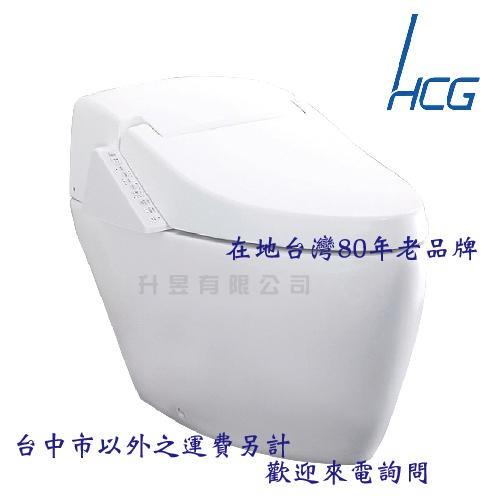 【升昱廚衛生活館】HCG和成 智慧型超級馬桶-AFC280G / AFC284G