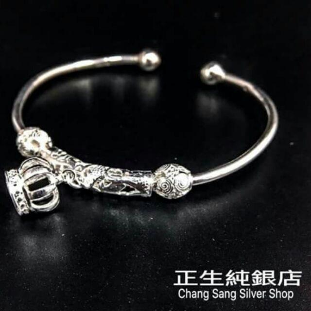 正生皇冠手環