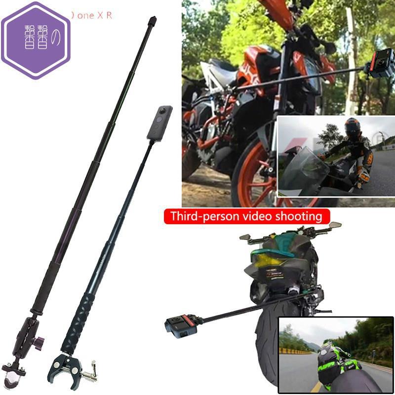 【臺灣現貨】Gopro Hero 9 摩托車自行車運動相機支架車把後視鏡安裝支架, 用於 Insta360 One R