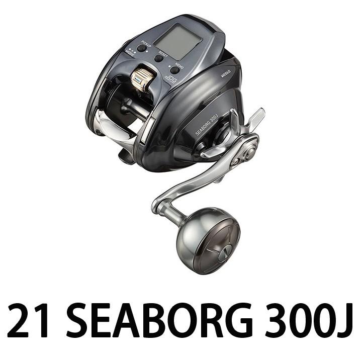 源豐釣具 👍免運可分期 DAIWA 21年 SEABORG 300J 300J-L 電捲 電動捲線器 船釣 鐵板 小搞搞