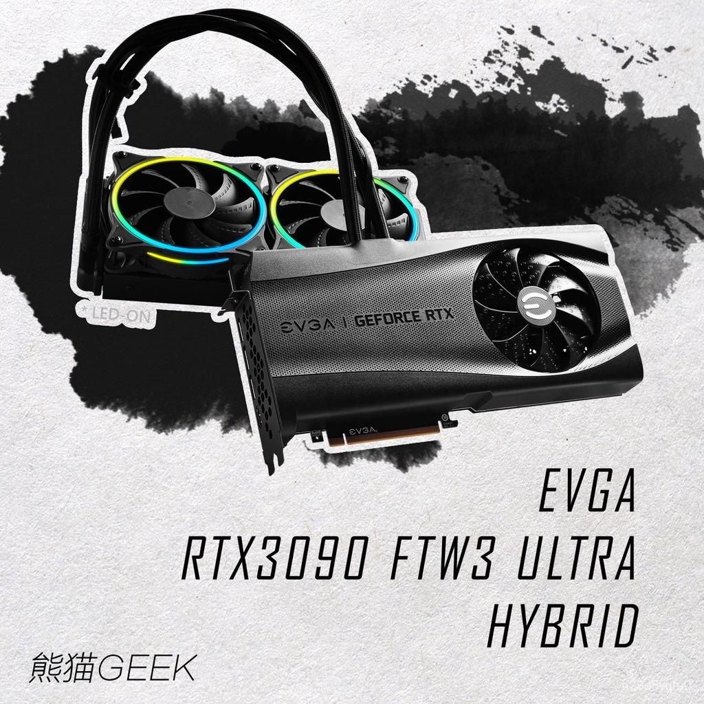 EVGA RTX3090 FTW3 Ultra HYBRID一體式水冷 水冷液超頻顯卡