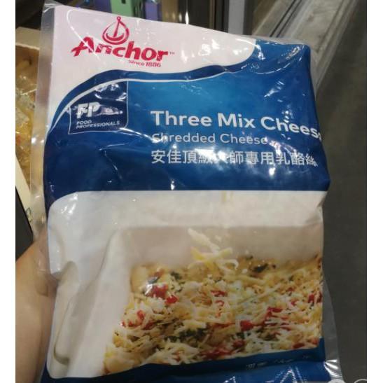 ANCHOR 安佳 THREE-MIX CHEESE 乳酪絲1KG  C118725  COSCO代購 需低溫宅配