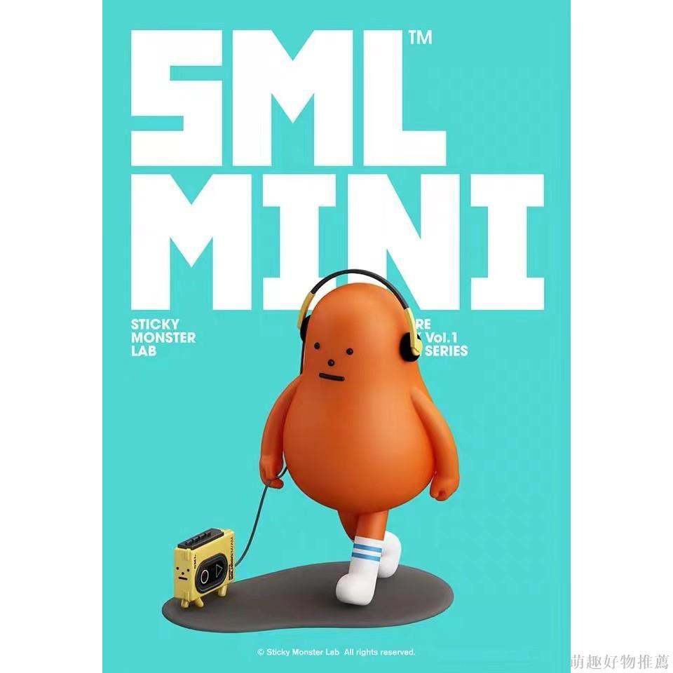 【正版】Sticky Monster Lab SML 步步系列盲盒 幸會潮玩盒抽娃娃公仔#666