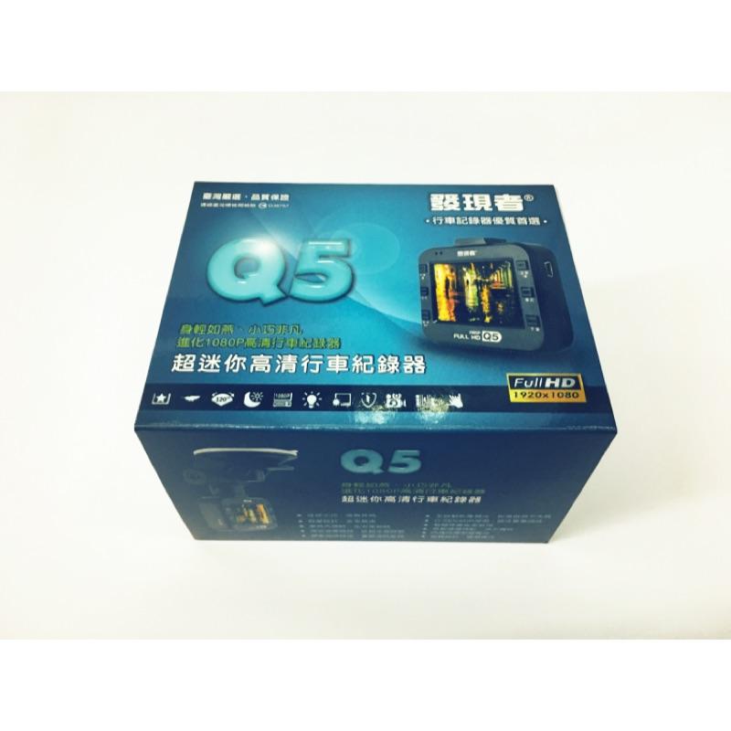 台灣發現者Q5 行車記錄器 YouTube 實拍照