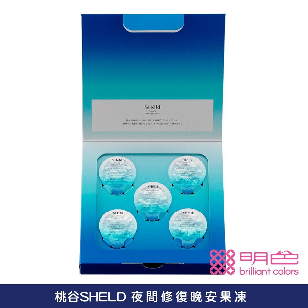 【桃谷SHELD】夜間修復晚安果凍 3g x 5入 官方旗艦店