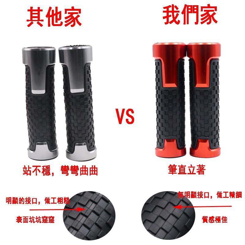 □❡₪【廠家直銷】適用於 PGO 彪虎200 Tigra 200 CNC鋁合金 摩托車改裝優質握把 手把套/膠 無封口