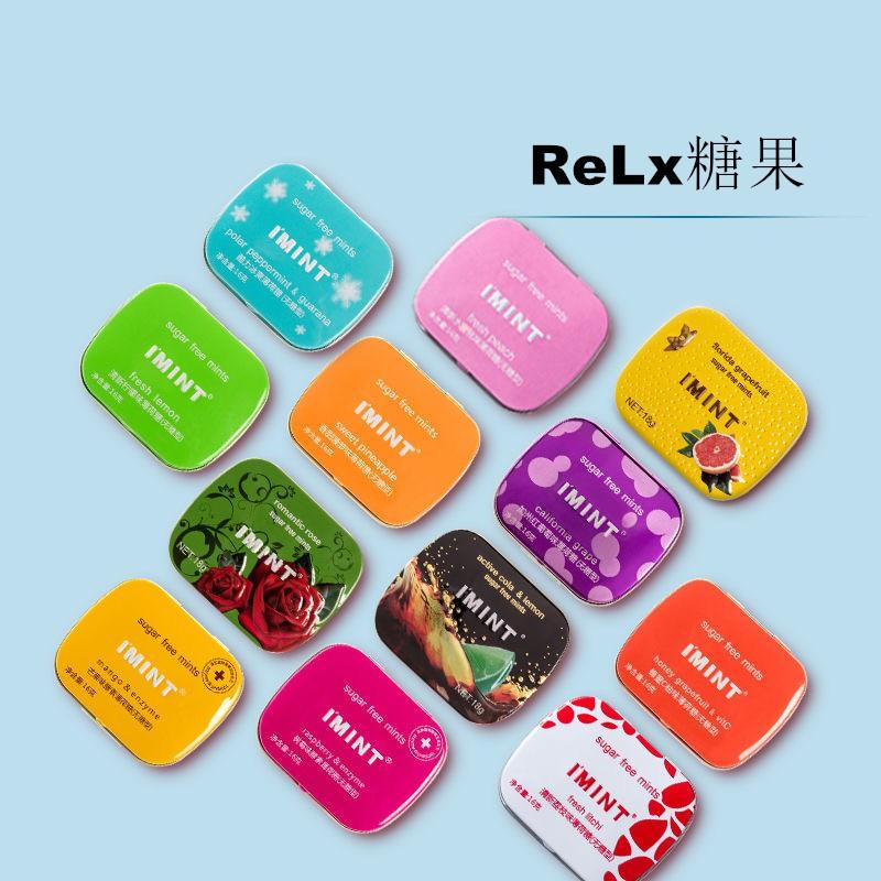 【relx 悅刻軟糖】悅刻糖果 RELX糖果一代 風味糖果 多種口味 支持批發 拒絕假貨 有貨!!!