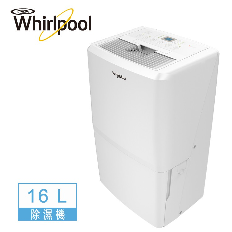 Whirlpool惠而浦 16L節能除濕機 WDEE30AW  適用坪數約21坪【11/16後出貨】