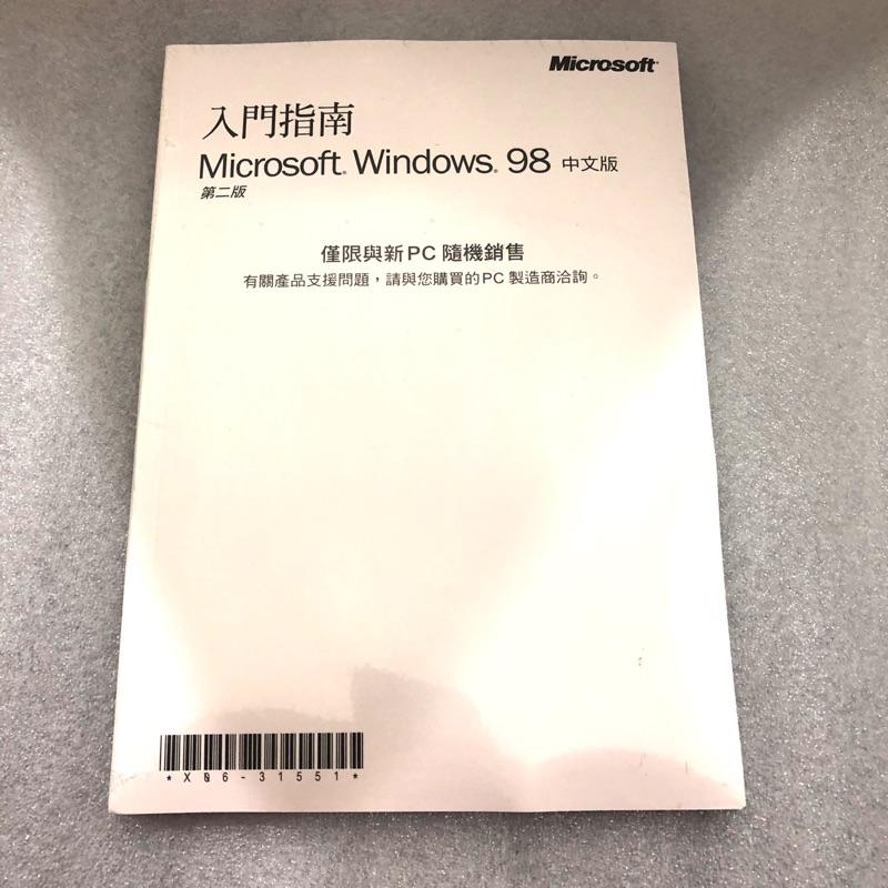 微軟Microsoft Windows 98 SE中文版(新品)
