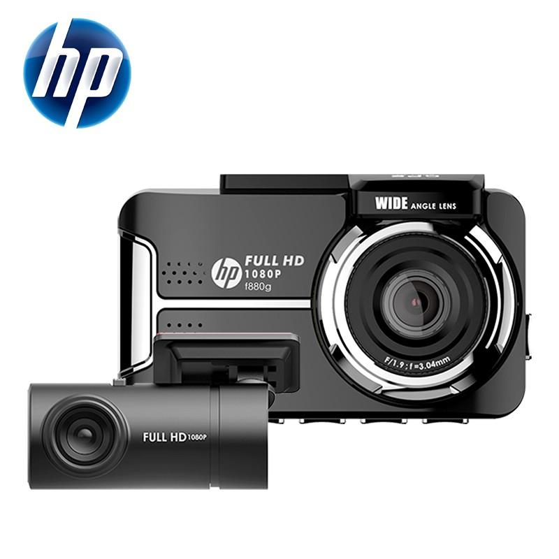 HP惠普 F880g 行車紀錄器【贈64G記憶卡】