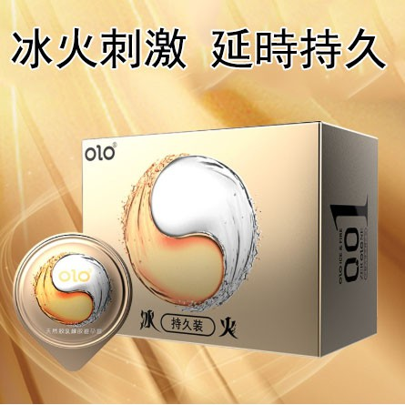 【OLO旗艦店】正品 OLO避孕套 超薄延時持久保險套 0.01保險套 超潤滑/超薄/凸點/波點狼牙安全套 衛生套