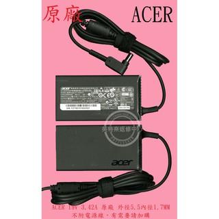 ACER 宏碁 Aspire M3-581 M3-581G MA50 M5-581TG Q5LJ1 筆電 變壓器 65W 台中市
