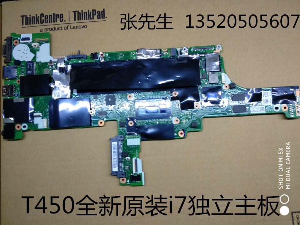 聯想Thinkpad T450 T450S T440 T440S主機板全新i3 i5 i7 cpu