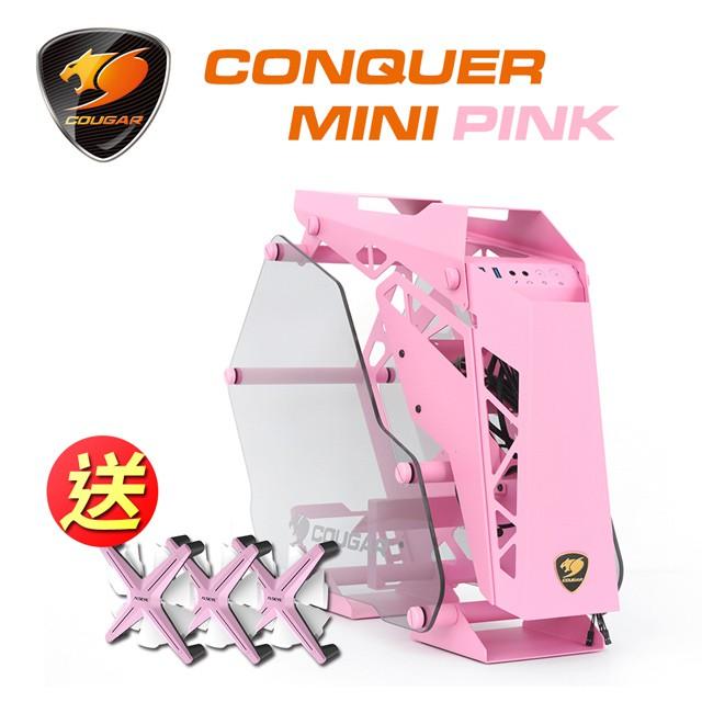 【COUGAR 美洲獅】CONQUER MINI PINK 開放式電腦機殼 電競機箱 主機殼